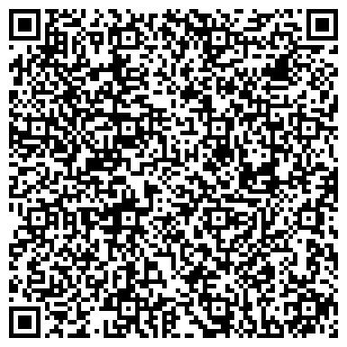 QR-код с контактной информацией организации ДЕПАРТАМЕНТ ПО ТРУДУ И СОЦИАЛЬНОЙ ЗАЩИТЕ НАСЕЛЕНИЯ