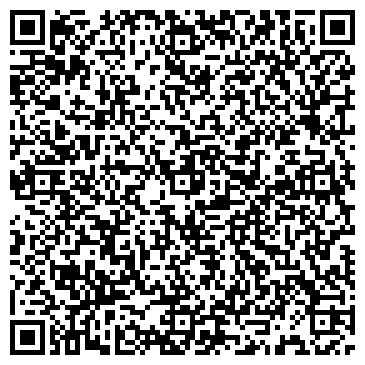 """QR-код с контактной информацией организации ТОО """"УК ЭлектроЦентр"""""""