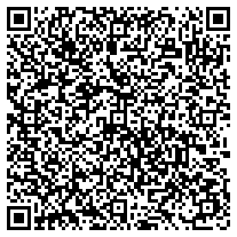 """QR-код с контактной информацией организации ТОО """"Инси Мост"""""""