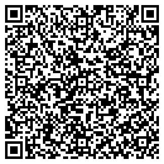 QR-код с контактной информацией организации Компания Рада