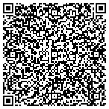 QR-код с контактной информацией организации Частное предприятие ТОО Кейси Трейд