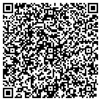 QR-код с контактной информацией организации Альтавир