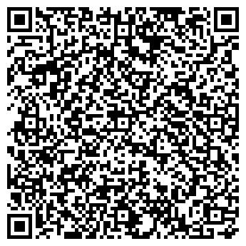 """QR-код с контактной информацией организации Общество с ограниченной ответственностью ООО """"Нордтек"""""""