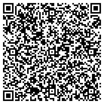 """QR-код с контактной информацией организации ООО """"СТРОКА"""""""