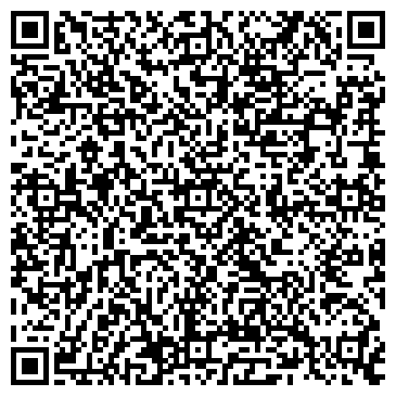 """QR-код с контактной информацией организации ООО """"Модерн Лайн"""""""