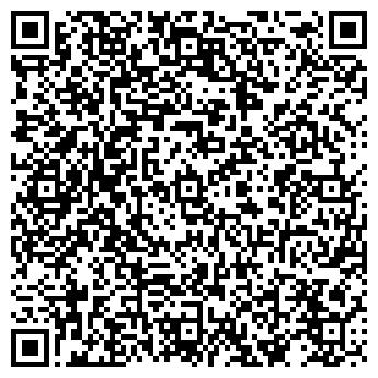 """QR-код с контактной информацией организации Интернет-магазин """"Ната"""""""