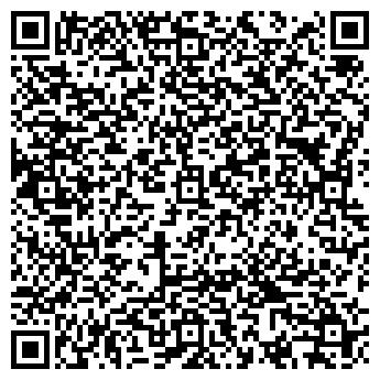 QR-код с контактной информацией организации ИП Волчок В.А.