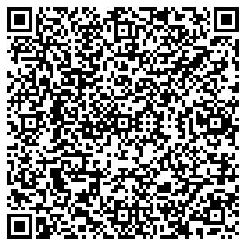QR-код с контактной информацией организации Белимо, ООО