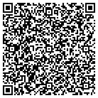 QR-код с контактной информацией организации Аккумулятор, ЧТУП