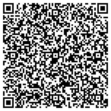 QR-код с контактной информацией организации Би энд Би Компани, ООО