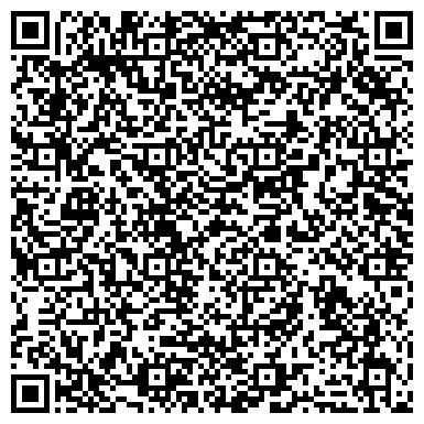QR-код с контактной информацией организации Ваксойл, АО группа компаний