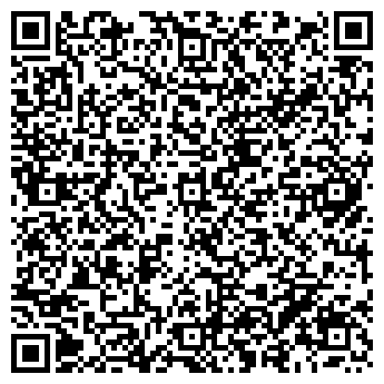 QR-код с контактной информацией организации Ленмар, ЧУП