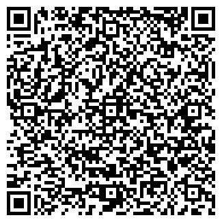 QR-код с контактной информацией организации Унисон Сервис, ОДО
