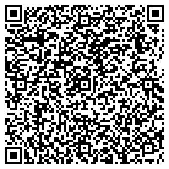 QR-код с контактной информацией организации Дельбин и К, ТЧУП