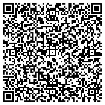 QR-код с контактной информацией организации МегаПост, ООО