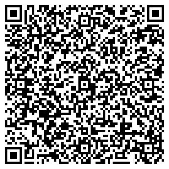 QR-код с контактной информацией организации Уолтер Индастриз, ИП