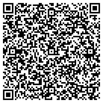 QR-код с контактной информацией организации Ливисао групп, ООО