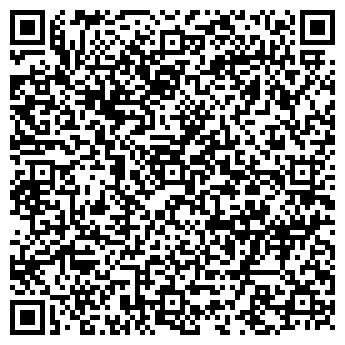 QR-код с контактной информацией организации Техноэкссервис, ООО
