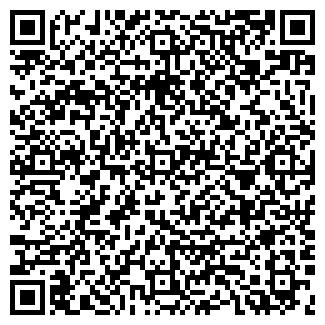 QR-код с контактной информацией организации Нэви, ОДО