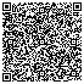 QR-код с контактной информацией организации БелВидеоСервис, ООО