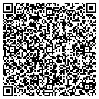 QR-код с контактной информацией организации ИНДУСТРИЯ РАЗВЛЕЧЕНИЙ, АНО