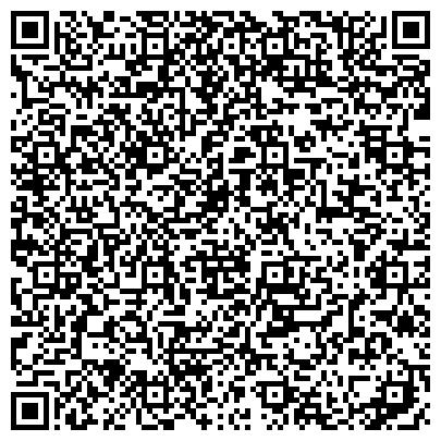 QR-код с контактной информацией организации Завод железобетонных изделий, ОАО