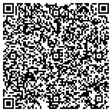 """QR-код с контактной информацией организации ТОВ""""WEBER AVTO PARTS"""