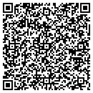QR-код с контактной информацией организации Общество с ограниченной ответственностью РА-свет