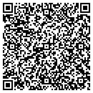 QR-код с контактной информацией организации Autocrash