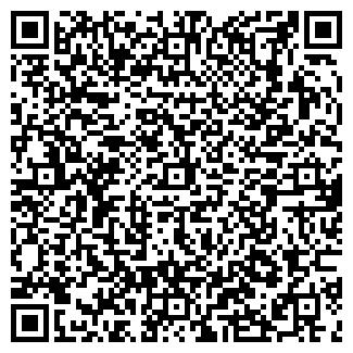 """QR-код с контактной информацией организации ЧП """"Геркон"""""""