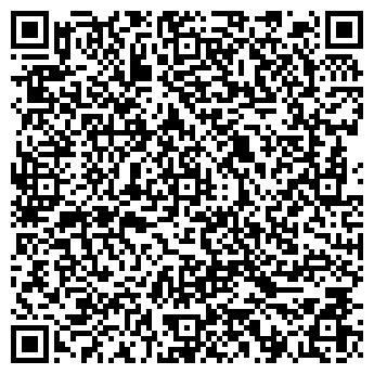 QR-код с контактной информацией организации ч.п. чернюгова