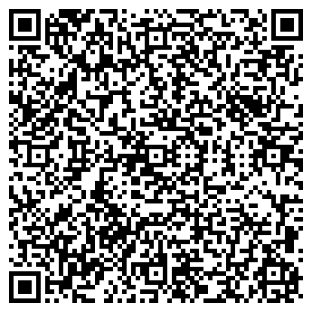 """QR-код с контактной информацией организации Общество с ограниченной ответственностью OOO """"АТРИ ГРУПП"""""""