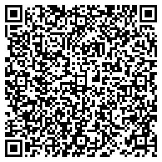 QR-код с контактной информацией организации UV