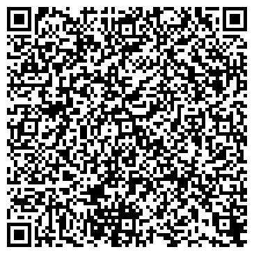 QR-код с контактной информацией организации Субъект предпринимательской деятельности ЧП Литовченко Т. А.