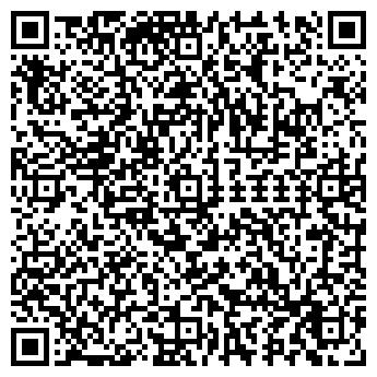 """QR-код с контактной информацией организации ЧП """"Лось В.Н"""""""