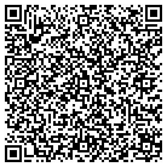 """QR-код с контактной информацией организации Общество с ограниченной ответственностью ООО """"Кабельтехинвест"""""""
