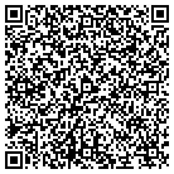 QR-код с контактной информацией организации Частное предприятие ПП «ТЕП»