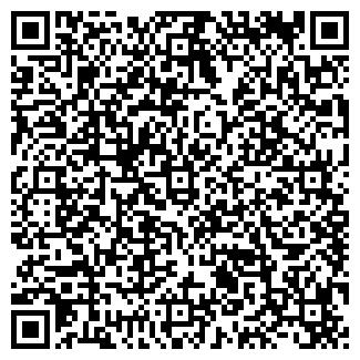 QR-код с контактной информацией организации ЛС ГРУПП