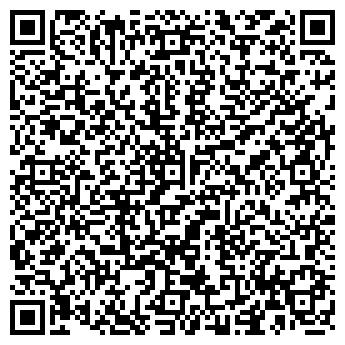 QR-код с контактной информацией организации МОДЕРН КОНЦЕРТНОЕ АГЕНТСТВО