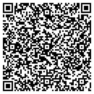 QR-код с контактной информацией организации Ledbox