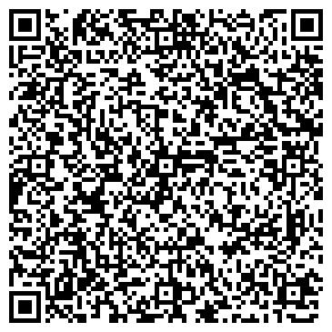 """QR-код с контактной информацией организации Общество с ограниченной ответственностью ООО """"ТРИГЛА"""