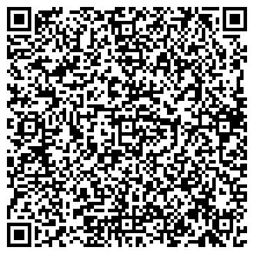 QR-код с контактной информацией организации ООО Фирма Бизон