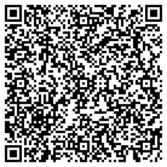 """QR-код с контактной информацией организации ООО """"Трием Групп"""""""