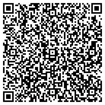 QR-код с контактной информацией организации Коллективное предприятие ЧП ПРОЛИСОК