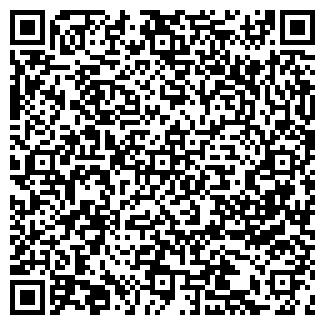 QR-код с контактной информацией организации Частное предприятие Изоляция-сервис