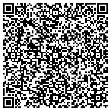 """QR-код с контактной информацией организации интернет-магазин """"Т.И.С."""""""