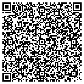"""QR-код с контактной информацией организации ФОП """"ComElectro"""""""