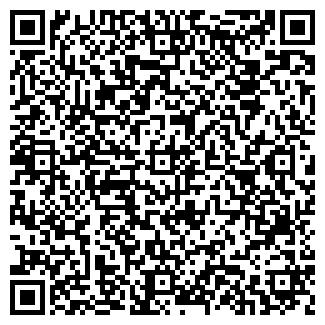 QR-код с контактной информацией организации Сатер увк
