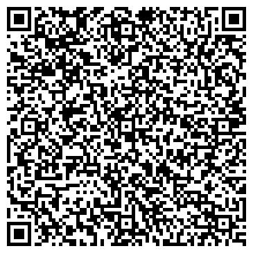 QR-код с контактной информацией организации ТОВ Алрей