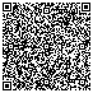 QR-код с контактной информацией организации FM Concert